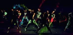 Faculdade de Dança
